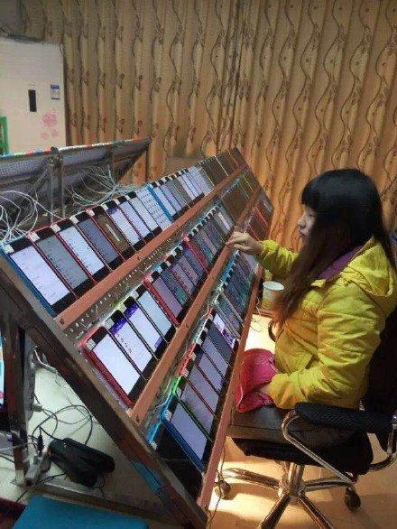 アプリのランキング操作