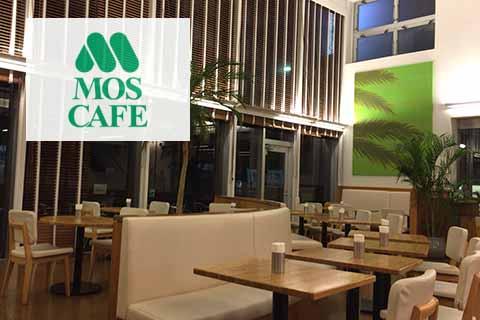 【モスカフェ江ノ島店】江ノ島で快適にノマドできる電源カフェ