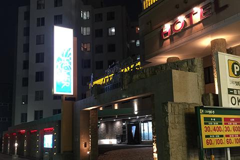 湘南カップルにはおなじみの「ホテル ラ・メール」があり