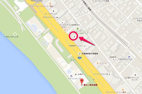 神奈川県藤沢市片瀬海岸2-18近辺のGoogleMap