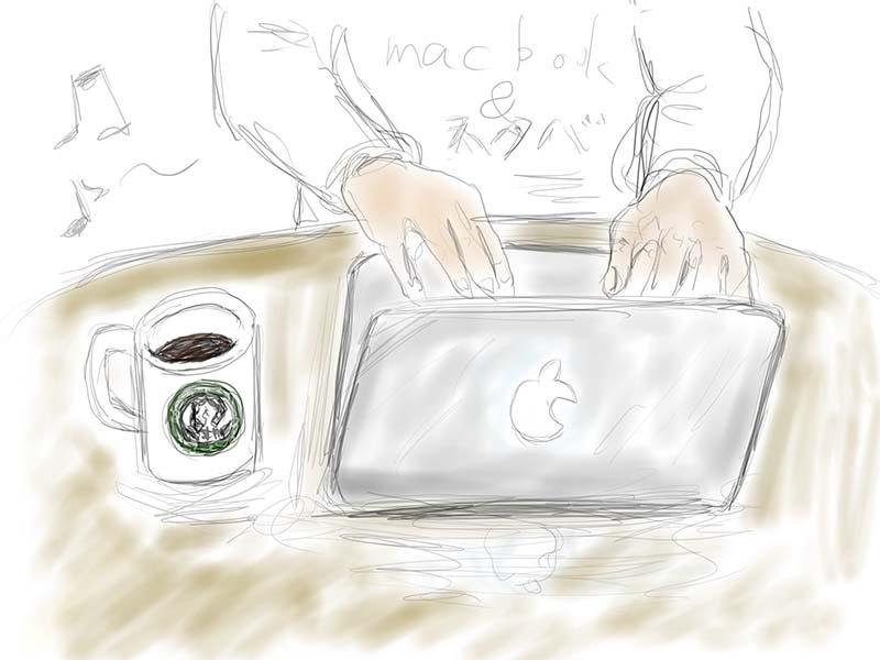 ノマド族に悲報!スタバでMac開いてドヤ顔が禁止されたらどうする?その対処法を考えてみた