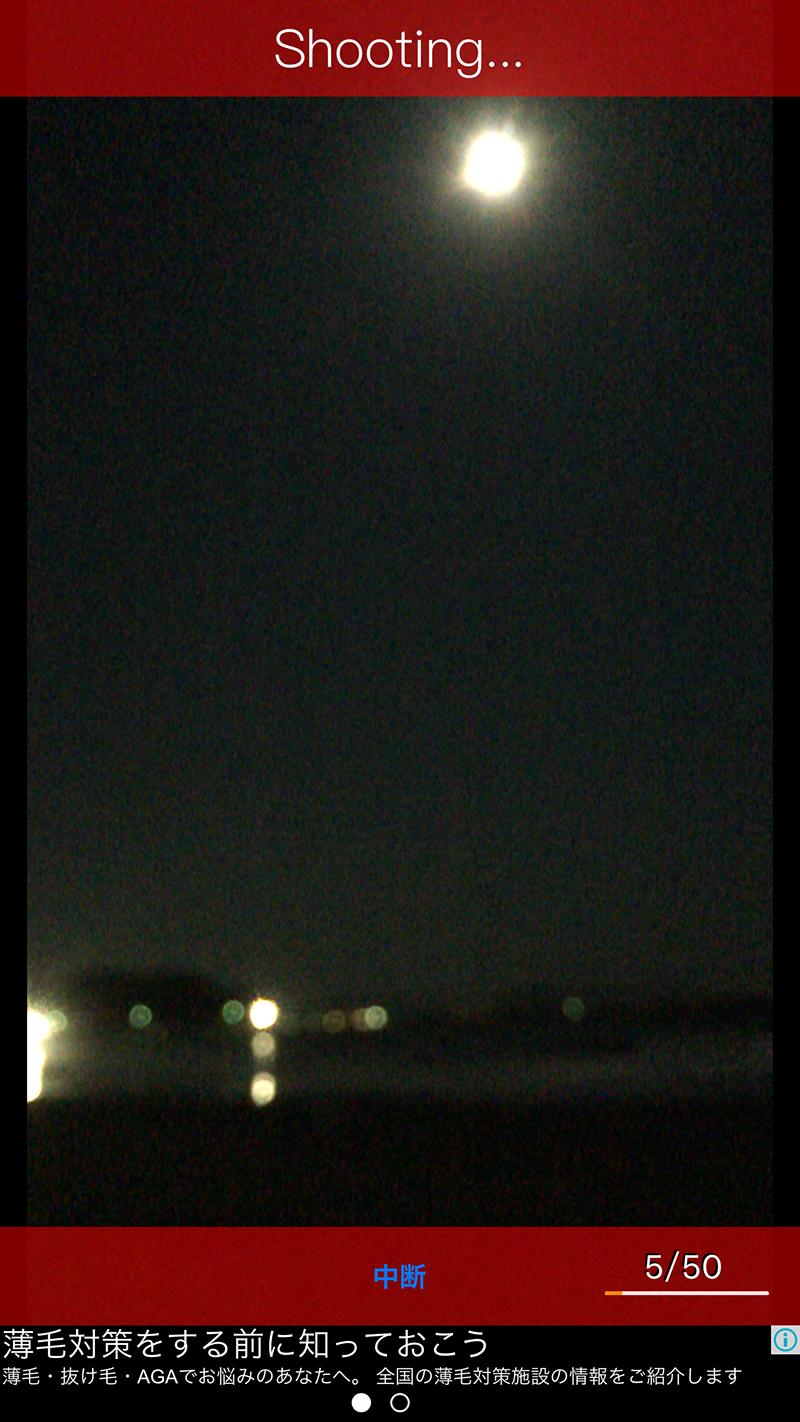 綺麗に夜景をと撮るには三脚が必要か