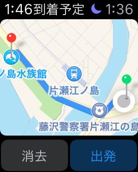 目的地までの経路が表示された