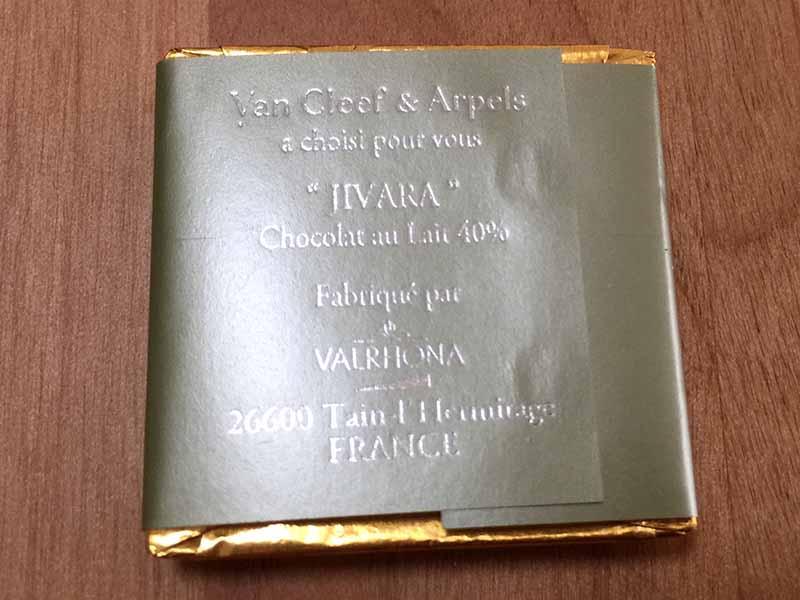 高級ショコラで有名なVALRHONA社のJIVARA