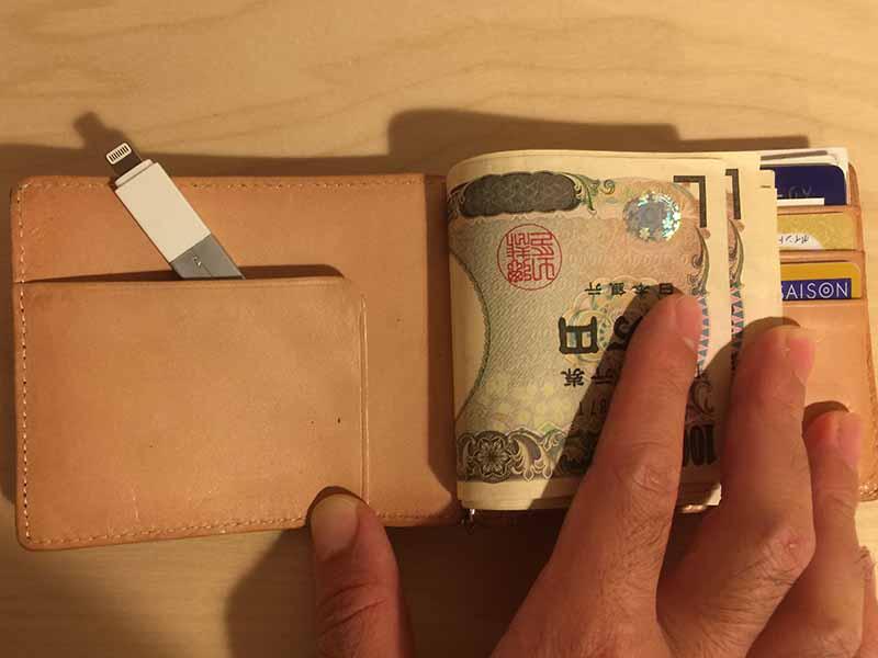 財布にもすっぽり入る