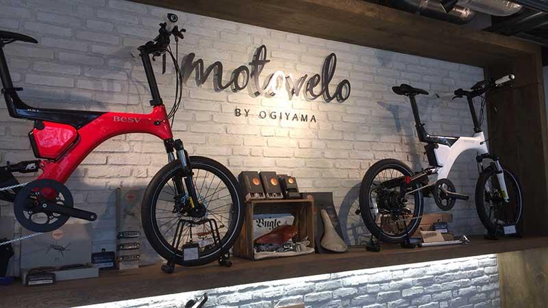 最新電動自転車もあり