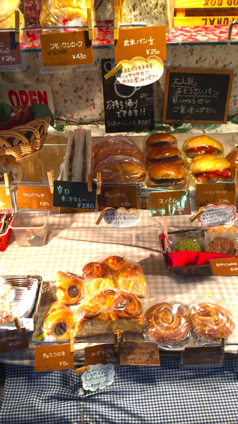 小ぶりで種類が豊富な手作りパン