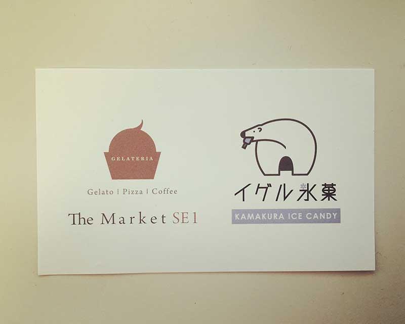 【The-Market-SE1(ザ・マーケット・エスイーワン)】
