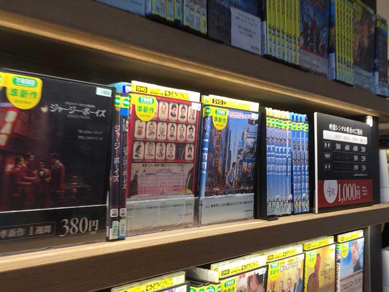DVDもたくさん