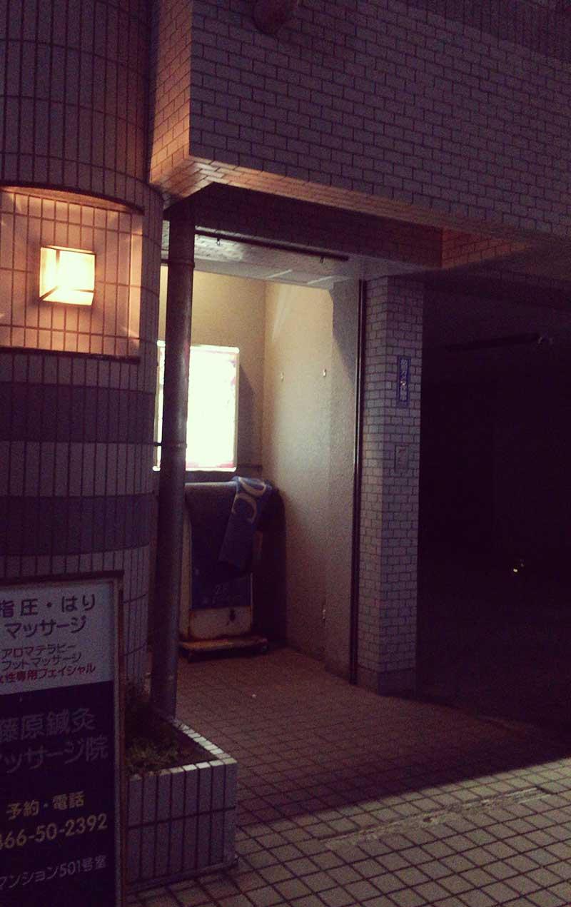 マンションの入り口