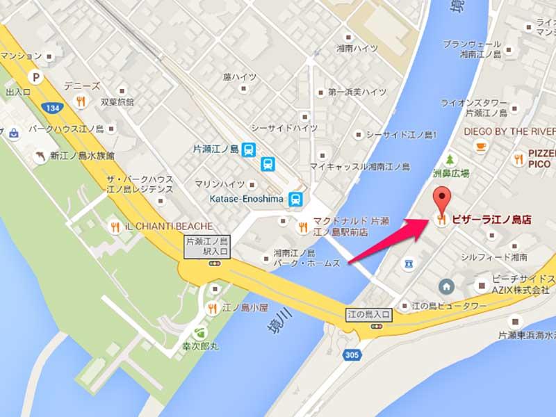 ピザーラ江の島店の地図