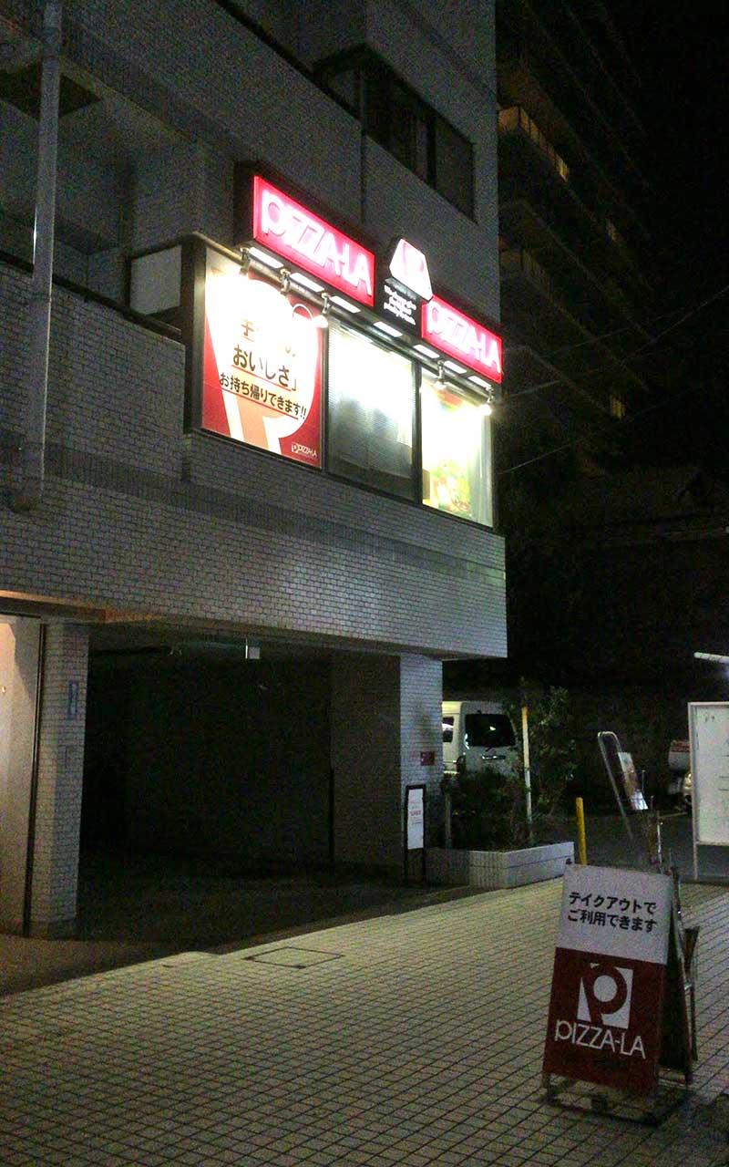 夜はひっそりした商店街