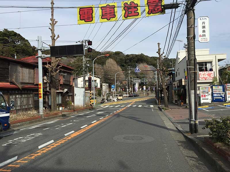 江ノ電江ノ島駅のすぐ近く