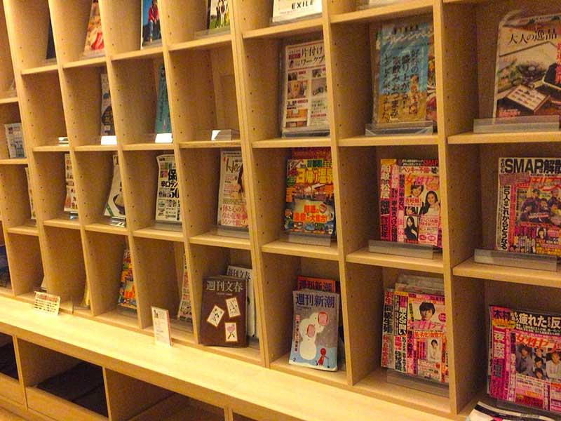 漫画や雑誌がしっしりある温泉