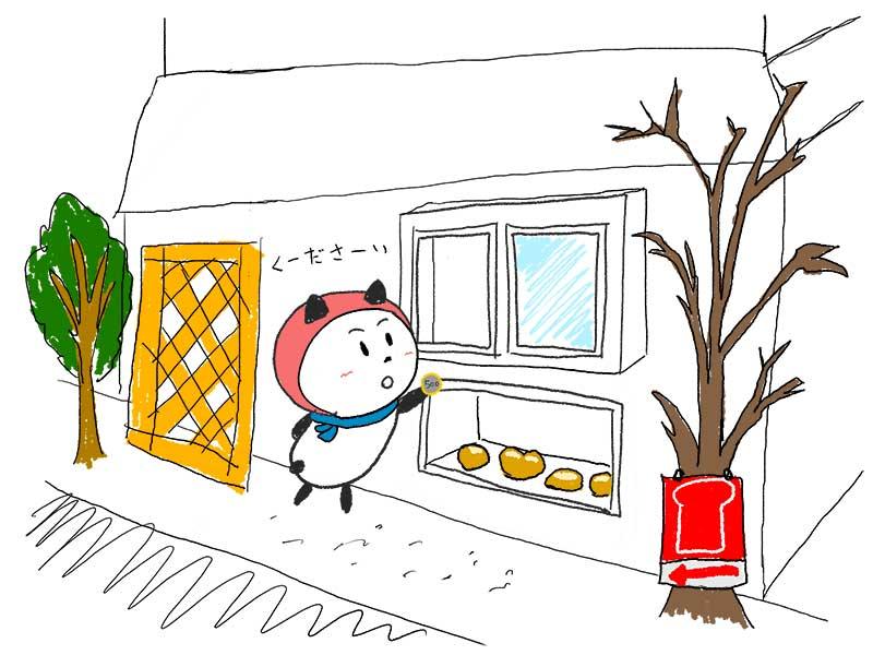 湘南の小さなパン屋さん