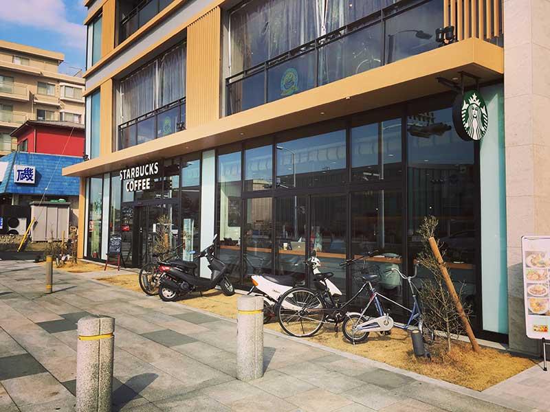 意識高い系のスタバ江の島店