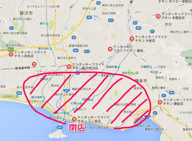 湘南ケンタッキーMAP