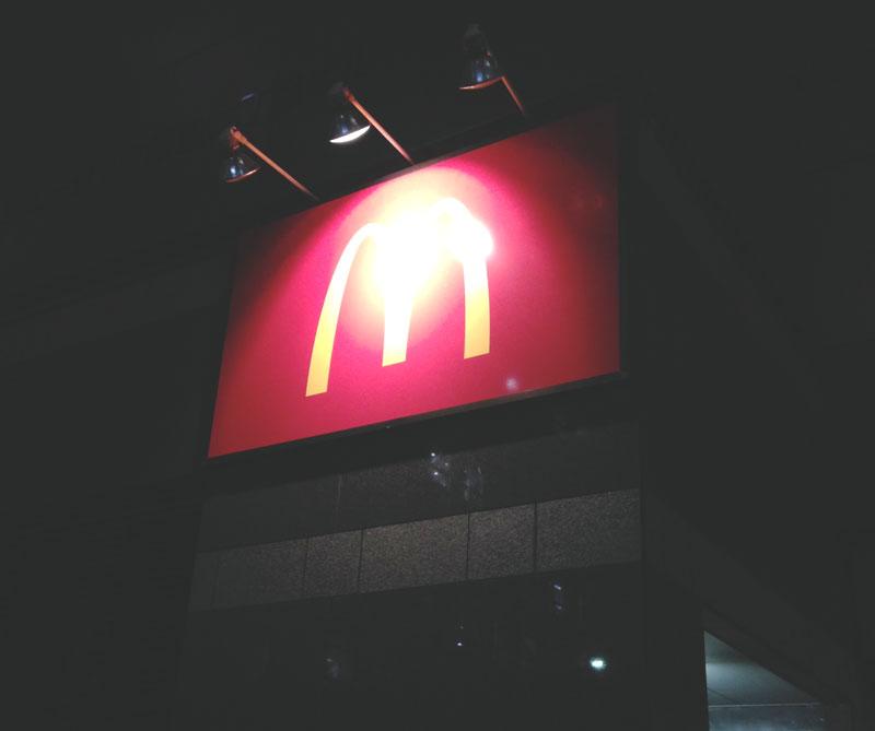マック銀座店