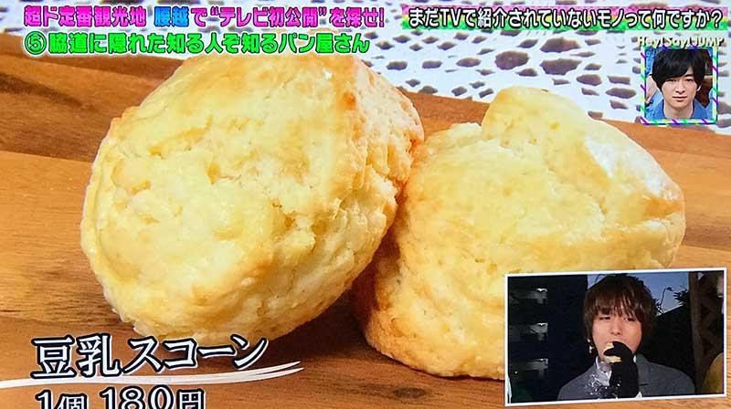 素朴な味わいのパン