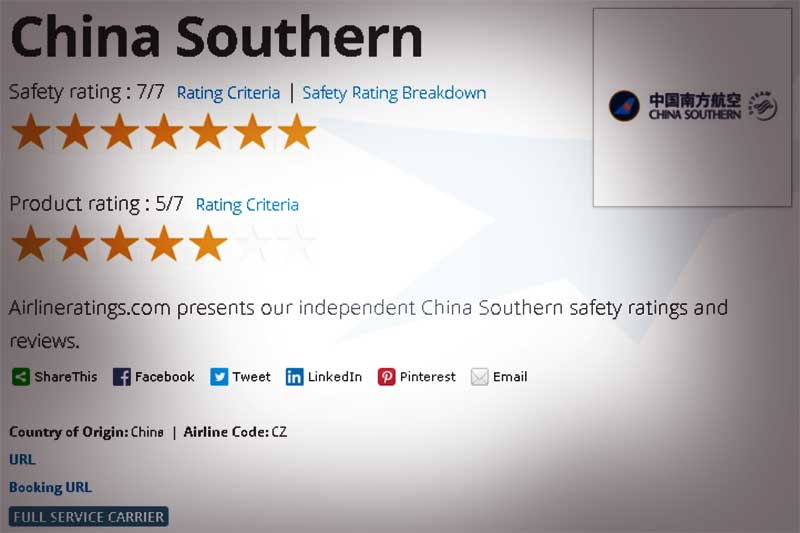 中国南方航空の安全性