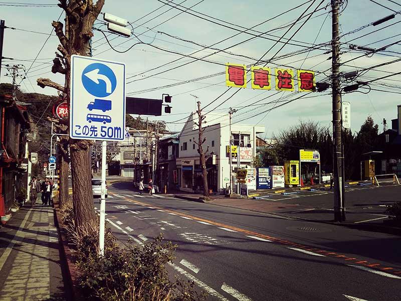 江ノ電がすぐ見えます