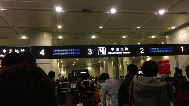 中国の空港はやっぱりちょっと騒がしい