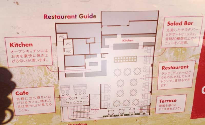 席数豊富の店内MAP