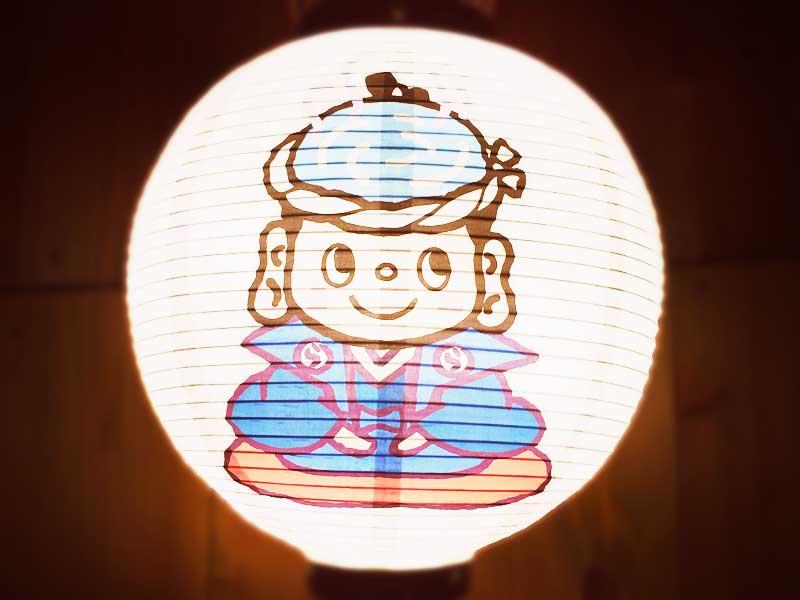 【湘南台温泉らく】GW期間中5/8まで子供入浴料無料・ソフトクリーム無料サービス!