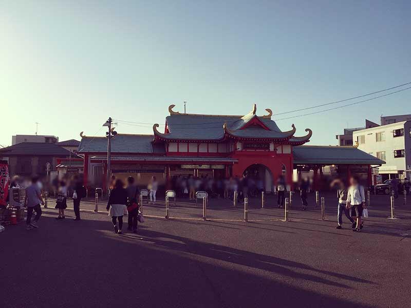 小田急片瀬江ノ島駅から向かいます