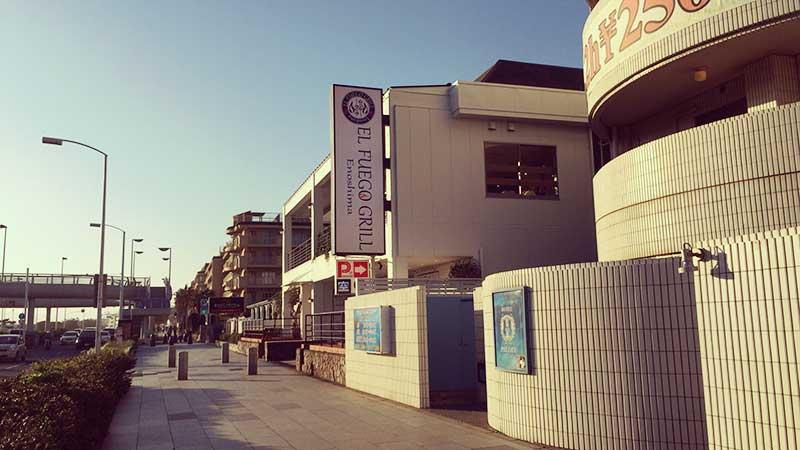 ありました!新しくオープンした「EL-FUEGO-GRILL-」江ノ島店