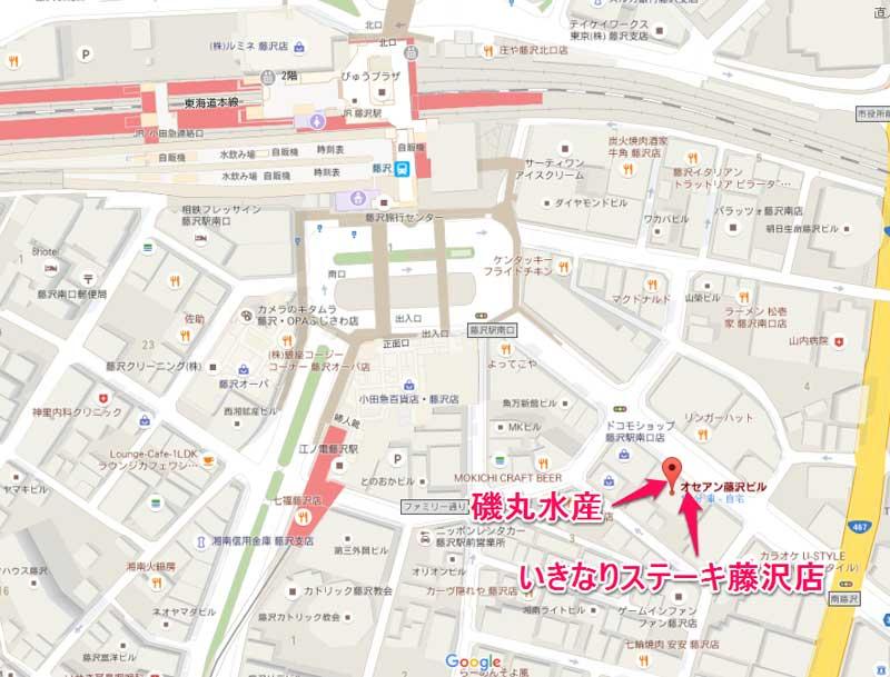 新規オープンする「いきなりステーキ藤沢店」の場所地図