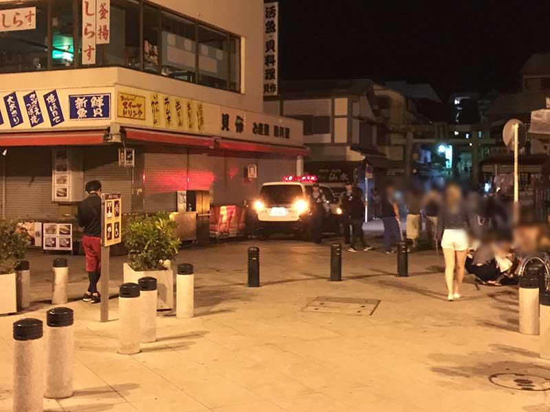 ポケモンGO聖地の江ノ島が警官によって深夜立ち入り禁止