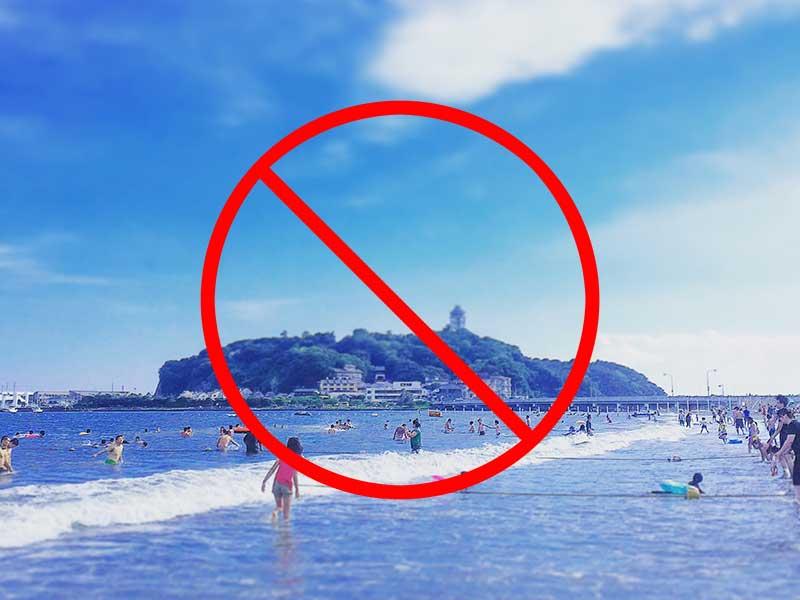 【片瀬東浜・西浜海水浴場】2016年禁止事項ルールをまとめたらユルかった