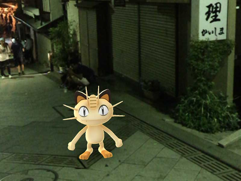 【湘南でポケモンGO】江ノ島はレアポケモンの巣!ラプラスはいるのか?