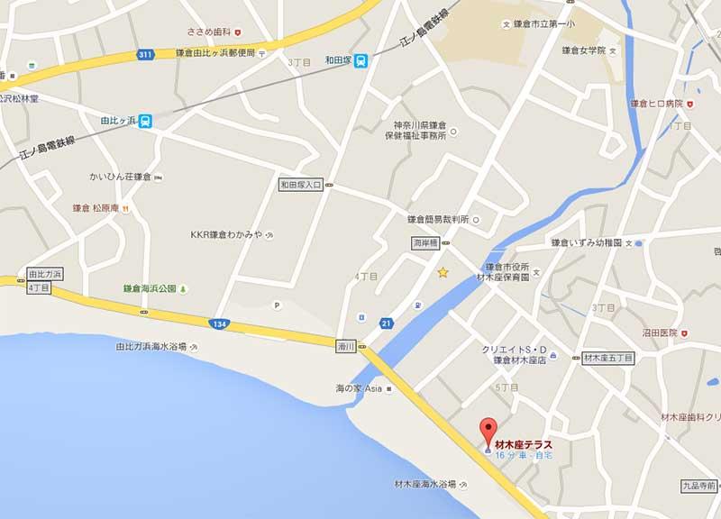 材木座テラスの最寄り駅は和田塚か由比ヶ浜