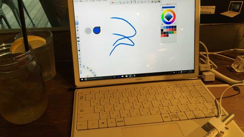 MateBookのペン入力