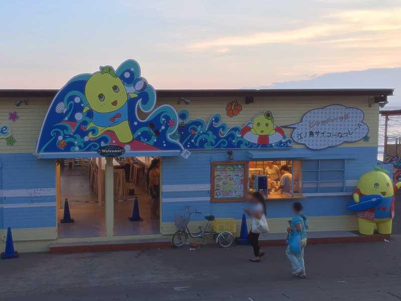 【片瀬西浜おすすめ海の家】期間限定!「ふなっしーの海の家」にふなっしー登場!