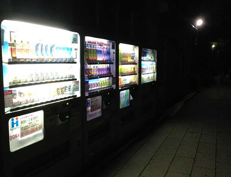 江ノ島には自動販売機もたくさん