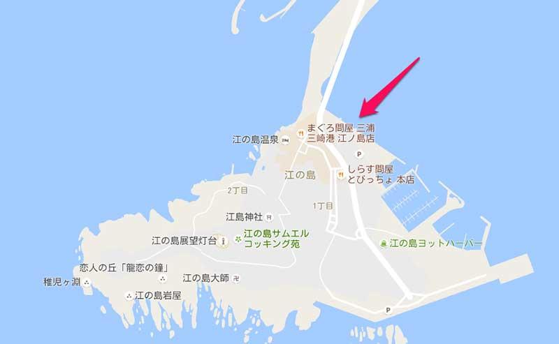 スマホを充電できる「まぐろ問屋三浦三崎港江ノ島店」の場所