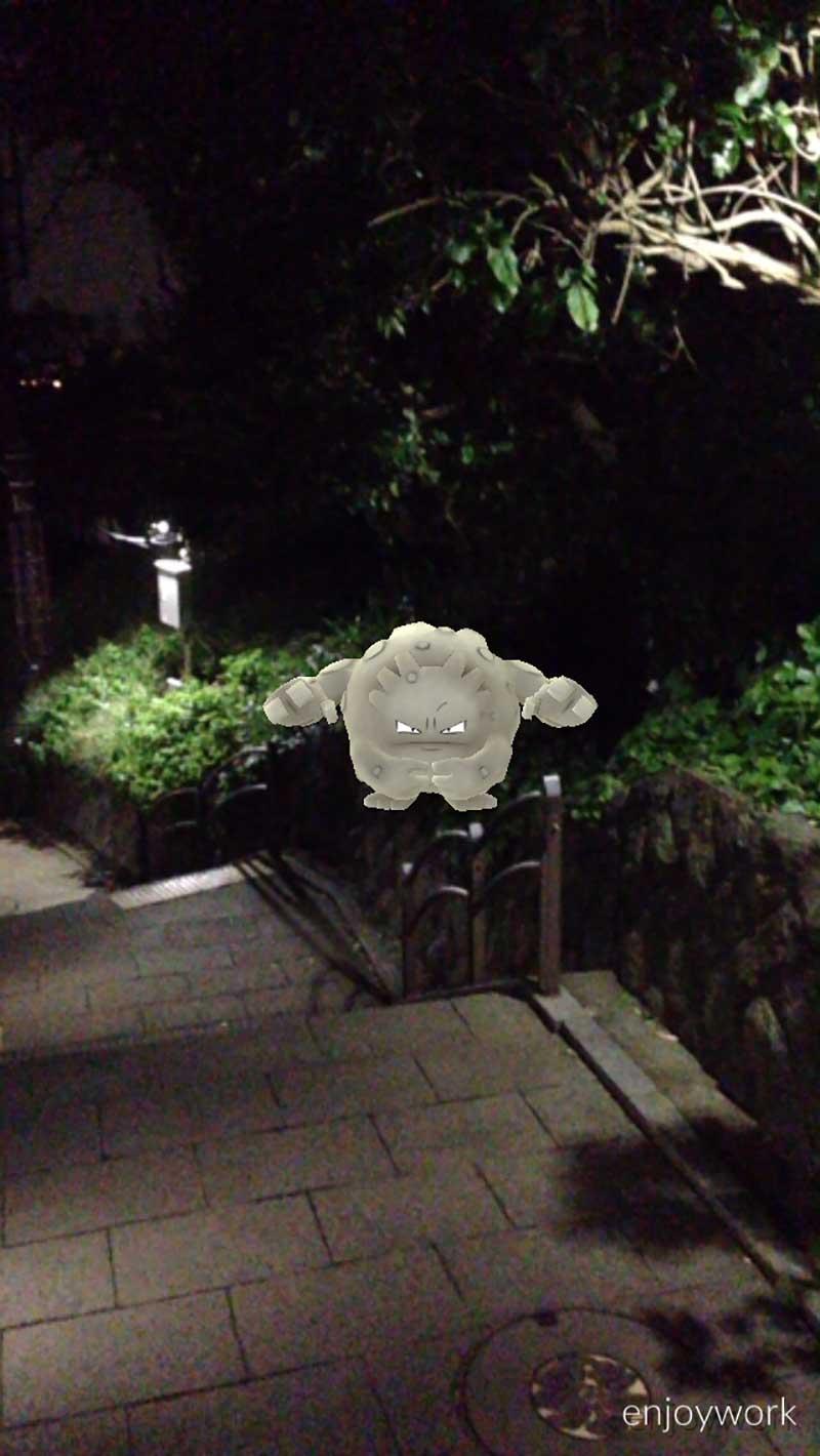 江ノ島でゲットした「ゴローン」