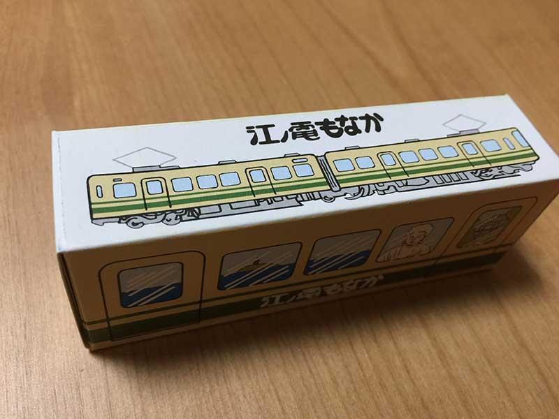 江ノ電の車両が描かれています