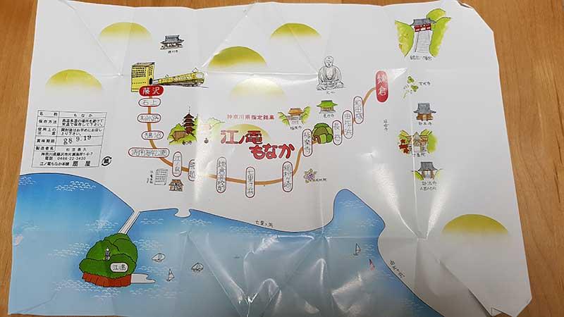 江ノ島・鎌倉の周遊マップ