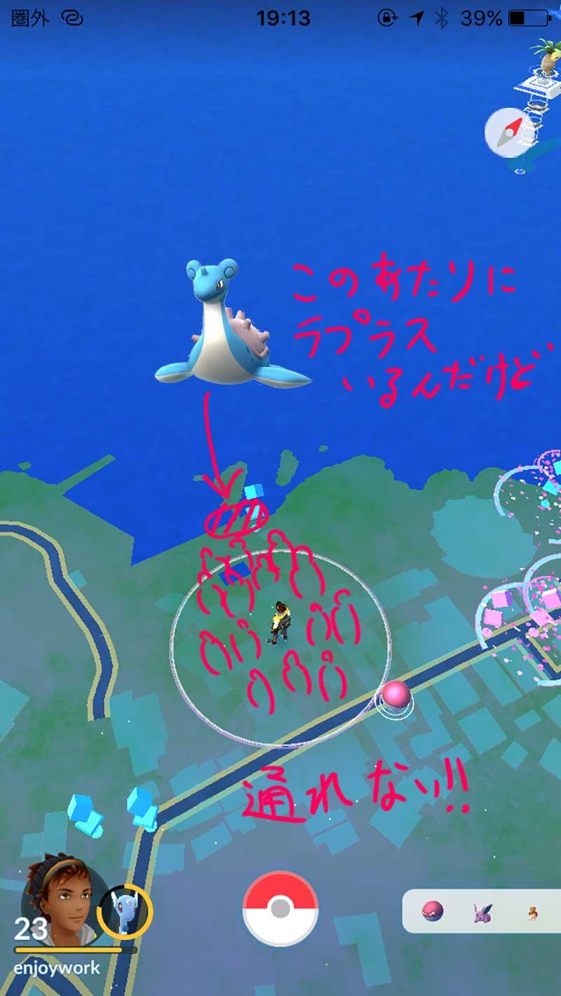 ラプラス出現時の江ノ島