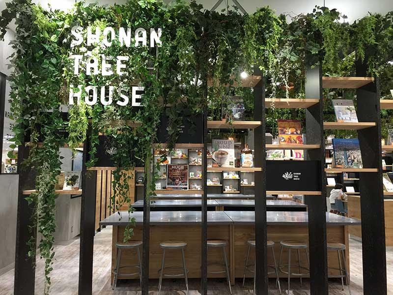 イベント・ワークスペースの湘南ツリーハウス
