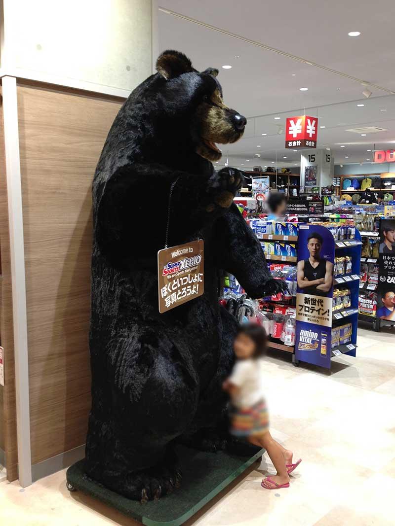 大きなクマだー!