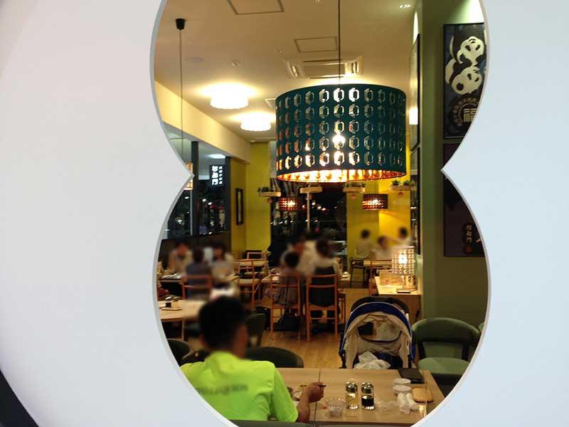 おしゃれなモダンチャイニーズレストランです