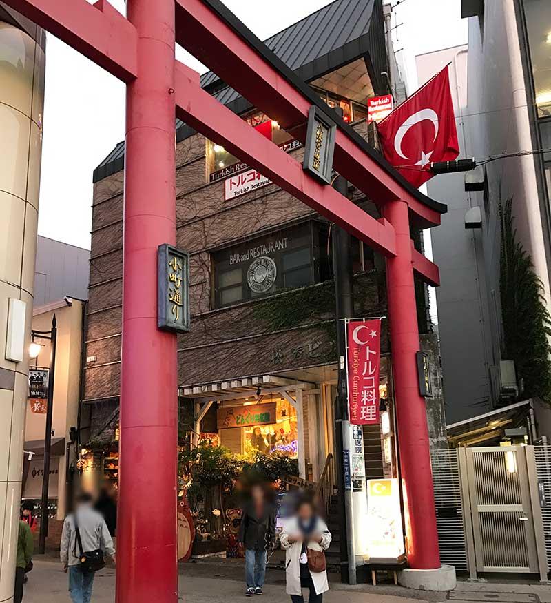 小町通りの入口