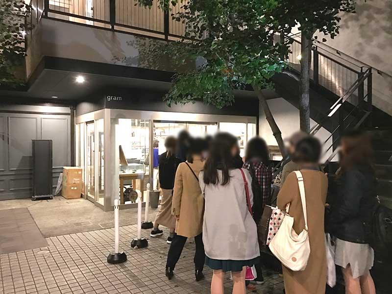 最近鎌倉で話題の手作りジュエリーショップ「gram」
