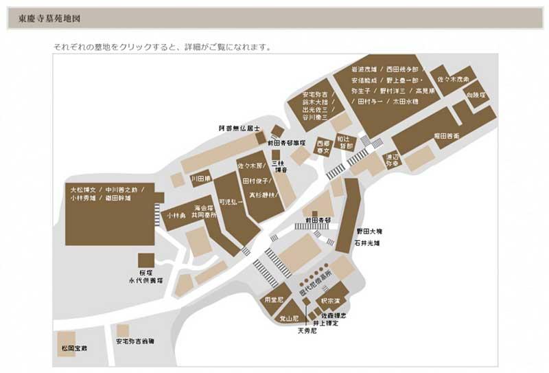 東慶寺墓苑地図