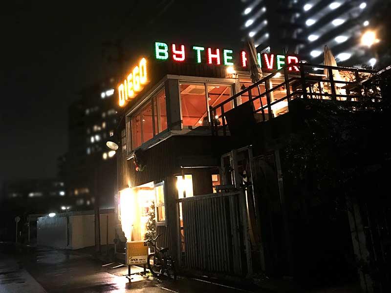 地元人気のカフェレストラン「DIEGO」